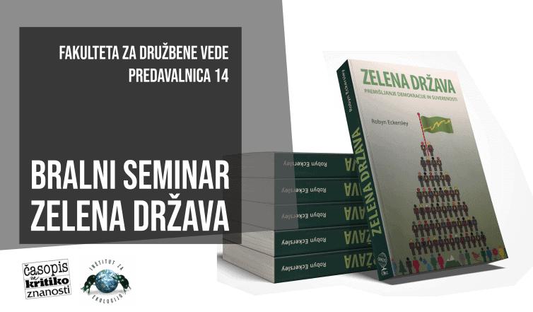 Bralni seminar: Zelena država